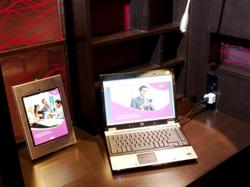 Lobby Connect - iPad Hub